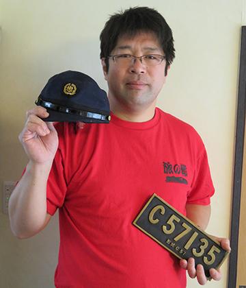 SL保存協力会 鈴木さん